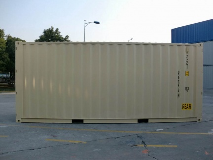20' Double Door shipping container in New (One-Trip) condition #2