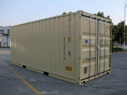 20' HC DD shipping container in New (One-Trip) condition #1