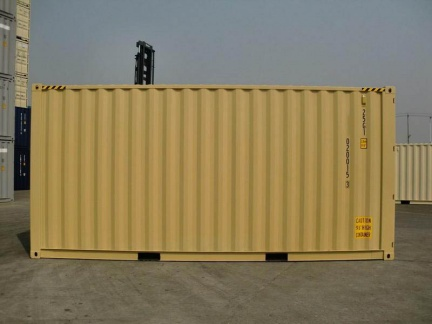 20' High Cube shipping container in New (One-Trip) condition #2