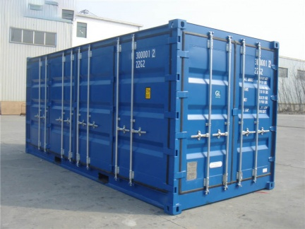 A 20 foot standard height (8 1/2 feet tall) shipping container with open side doors shown at an angle