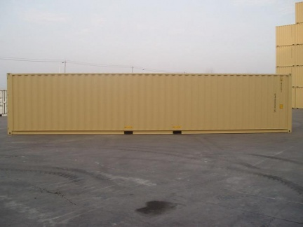 40' Standard shipping container in New (One-Trip) condition #2