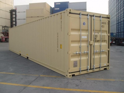 A 40 foot standard height (8 1/2 feet tall) shipping container shown at an angle in blue