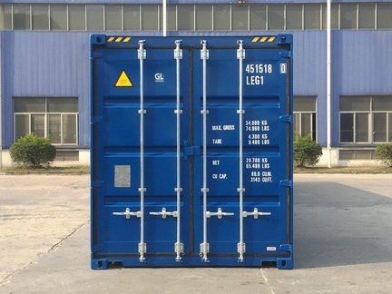 48' High Cube shipping container in New (One-Trip) condition #2