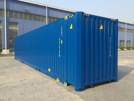 45' High Cube shipping container in New (One-Trip) condition #1